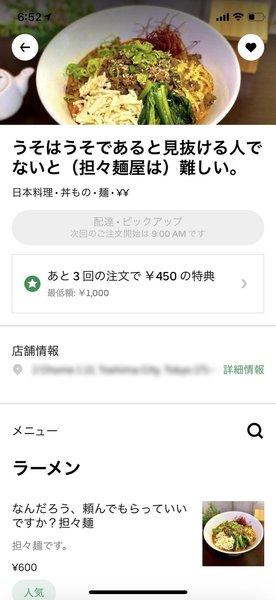 Yz63BXN.jpg