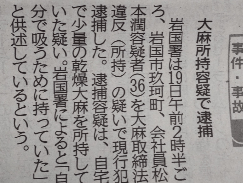 matumototaima.jpg