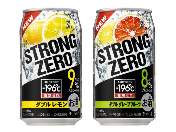 strongzero.jpeg